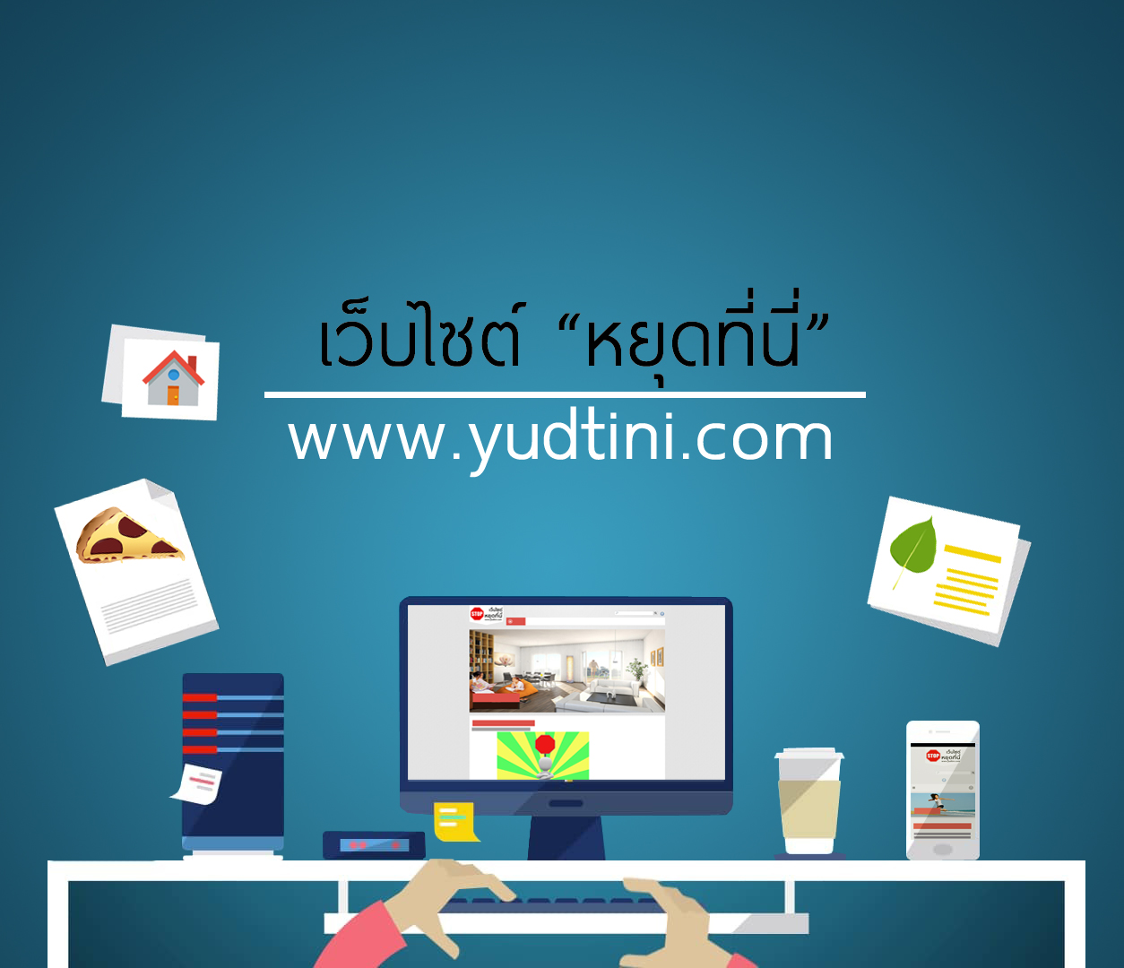 Website Yudtini - Good articles about home design, dhamma, health